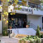 Πρόγραμμα κατάρτισης άνεργων Ρομά στον Δήμο Αμπελοκήπων-Μενεμένης