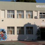Επαναλειτουργία παιδικών/βρεφονηπιακών σταθμών, νηπιαγωγείων και δημοτικών σχολείων σε Νέα Φιλαδέλφεια – Νέα Χαλκηδόνα
