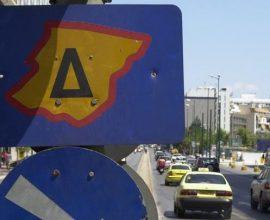 Τέλος ο δακτύλιος στο κέντρο της Αθήνας – Πότε επιστρέφει