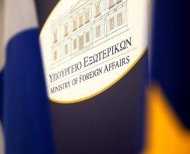 Ελληνικό διάβημα στην Άγκυρα για έκδοση αδειών έρευνας και εκμετάλλευσης σε ελληνικά ύδατα-Κλήθηκε ο Τούρκος πρέσβης στο ΥΠΕΞ