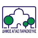 Διαδικτυακές προβολές παραστάσεων της Ομάδας Θεάτρου του Δήμου Αγίας Παρασκευής