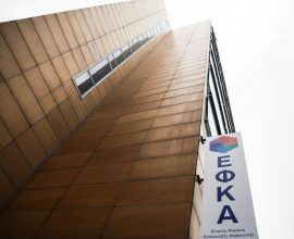 e- ΕΦΚΑ: Τι προβλέπει η εγκύκλιος για τις νέες εισφορές των ελεύθερων επαγγελματιών