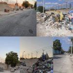 Δήμος Αιγάλεω: Καθαρισμός οδού Σαλαμινίας στον Ελαιώνα από παράνομη εναπόθεση υλικών
