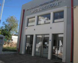 Δήμος Κρωπίας: Οι αιτήσεις για το Κοινωνικό Παντοπωλείο συνεχίζονται έως 30 Ιουλίου