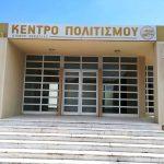 Δήμος Οιχαλίας: Ξεκίνησε η πιλοτική λειτουργία της Αργιάνειου Βιβλιοθήκης στο Μελιγαλά