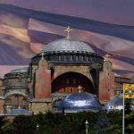Δήμαρχος Νέας Ιωνίας: «Η μετατροπή του συμβόλου του Οικουμενικού Ελληνισμού σε τζαμί πλήττει την ιστορική μας μνήμη»