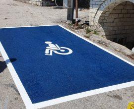 Δήμος Ζηρού: Ολοκληρώθηκε η β' φάση τοποθέτησης νέων πινακίδων σήμανσης