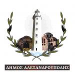 Δήμος Αλεξανδρούπολης: Κλείνει για οχήματα τμήμα του κέντρου, μεταξύ παραλίας και Λ. Δημοκρατίας