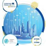ΠΔΕ: Διεθνές διαδικτυακό συνέδριο για το Ευρωπαϊκό Έργο «ESMARTCITY»