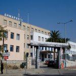 Σε δημόσια διαβούλευση ο Στρατηγικός Σχεδιασμός του Επιχειρησιακού Προγράμματος 2020-2023 του Δήμου Λαμιέων