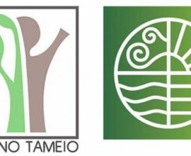 Πρόταση στο Πρόγραμμα Αστικής Αναζωογόνησης του Πράσινου Ταμείου υπέβαλε ο Δήμος Λυκόβρυσης-Πεύκης