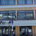 Δήμος Ανδραβίδας Κυλλήνης: Ρύθμιση οφειλών προς το Δήμο από 1/3 έως 30/6
