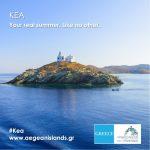 Η Κέα στη νέα καμπάνια της Περιφέρειας Νοτίου Αιγαίου