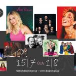 Έναρξη του 26ου Φεστιβάλ Παπάγου – Χολαργού