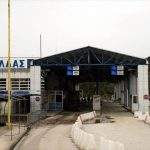 Ψήφισμα Δημάρχων της Περιφέρειας ΑΜΘ για τη λειτουργία των τελωνειακών σταθμών