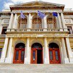 Ψήφισμα Δημοτικού Συμβουλίου Σύρου – Ερμούπολης για την Αγία Σοφία