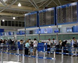 Κορονοϊός: Στα κρατητήρια του «Ελ. Βενιζέλος» 17 Ουκρανοί τουρίστες – Αγνόησαν την απαγόρευση εισόδου στη χώρα
