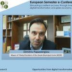 Παπαστεργίου: «Απτά οφέλη και ευκαιρίες από τον ψηφιακό μετασχηματισμό»