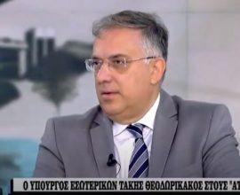 Θεοδωρικάκος: «Ενώνουμε τους Έλληνες και προχωράμε μπροστά»