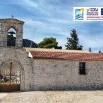 Π.Ε. Λευκάδας: Στο ΕΣΠΑ ο Ι.Ν. Αγ. Χαραλάμπους Κατωχωρίου με 250.000 ευρώ