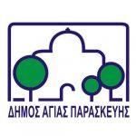 Δήμος Αγίας Παρασκευής: Οι ώρες λειτουργίας του ΚΕΠ από τον Σεπτέμβριο