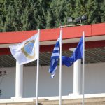 Δήμος Κιλκίς: Aναβολή της συναυλίας του Παντελή Θαλλασσινού