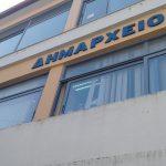 Δήμος Ανδραβίδας-Κυλλήνης: Προσπάθειες για αποκατάσταση της υδροδότησης στη Κυλλήνη