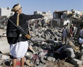 Υεμένη: Τουλάχιστον 20 νεκροί από αεροπορική επιδρομή – Ανάμεσα στα θύματα εννιά παιδιά