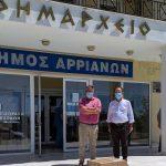 Δήμος Αρριανών: Δωρεά Προστατευτικού Υλικού από τον ΣΥΦΑ Ν. Ροδόπης