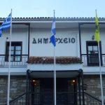 Αποδίδει το συμμάζεμα των οικονομικών του Δήμου Καστοριάς!