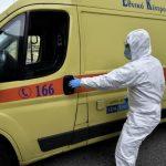 Κορονοϊός: 151 νέα κρούσματα σε ένα 24ωρο στην Ελλάδα