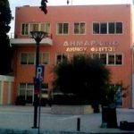Κορονοϊός: Τι έδειξαν τα τεστ στον Δήμο Φαιστού