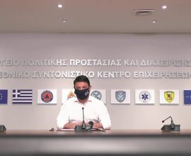 Κορονοϊός: Τα νέα έκτακτα μέτρα – Κλειστά και στην Αττική εστιατόρια και μπαρ από τα μεσάνυχτα