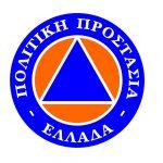 Σύσταση Ομάδας Εθελοντών Πολιτικής Προστασίας στον Δήμο Αμφιλοχίας