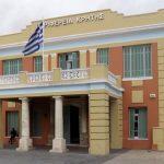 Με την στήριξη της Περιφέρειας Κρήτης παρουσιάζεται το θεατρικό έργο της Π. Δέλτα «Παραμύθι χωρίς όνομα»