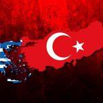 Θα σταματήσει ποτέ η Τουρκία να προκαλεί την Ελλάδα;