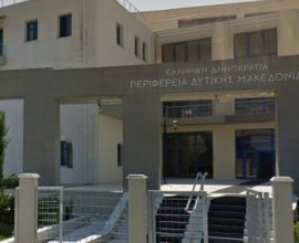 ΠΔΜ: Αναβάθμισης της οδικής σύνδεσης της πόλης του Άργους Ορεστικού με τη νότια παραλίμνια ζώνη της Καστοριάς και την Εγνατία Οδό