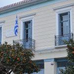 Ο Δήμος Δελφών καταγράφει τη δημοτική περιουσία και δημιουργεί βάση δεδομένων
