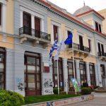 Δ. Χαλκιδέων: Παράταση προθεσμίας υποβολής αιτήσεων για την χορήγηση έκτακτης εφάπαξ ενίσχυσης από το Υπουργείο Υποδομών