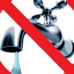 Δήμος Λαυρεωτικής: Διακοπή υδροδότησης στo Δασκαλειό