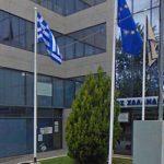 Δήμος Χαλανδρίου: Σε ανοιχτούς δημοτικούς χώρους οι εκλογοαπολογιστικές συνελεύσεις των Συλλόγων Γονέων