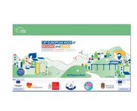 Οι πολιτικές του Δήμου Π. Φαλήρου για τους ηλικιωμένους στην Ευρωπαϊκή Εβδομάδα Δήμων & Περιφερειών