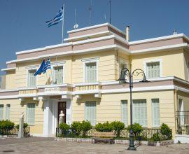 Δήμος Ιεράς Πόλεως Μεσολογγίου: Συνεχίζεται η διαβούλευση  για το 2021