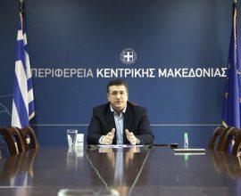 Τζιτζικώστας: «Η επίσκεψη Πομπέο υπογραμμίζει τη γεωστρατηγική θέση της Θεσσαλονίκης και της Κεντρικής Μακεδονίας»