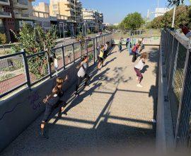 Δήμος Κορδελιού Ευόσμου: Ξεκινά τη Δευτέρα (21/9) το Πρόγραμμα της Υπαίθριας Άσκησης