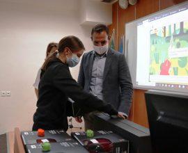 Δήμος Καστοριάς: Βράβευση μαθητών του διαγωνισμού «Programming@home»