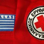 Δήμος Βύρωνα: Προσφορά τροφίμων στο Κοινωνικό Παντοπωλείο από τον Ελληνικό Ερυθρό Σταυρό