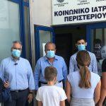 Δωρεάν Παιδιατρικός Έλεγχος σε παιδιά τριτέκνων οικογενειών στον Δήμο Περιστερίου