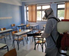 Δήμος Δυτ. Αχαΐας: Απολύμανση στο Γυμνάσιο της Κάτω Αχαΐας