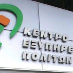 Δήμος Δυτικής Λέσβου: Ολοκληρώθηκε η μετεγκατάσταση του ΚΕΠ Καλλονής